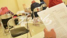 Sejumlah siswa yang sedang mengikuti ujian UMPTKIN di Universitas Uin Bandung (Rendy M Muthaqin / Suaka)